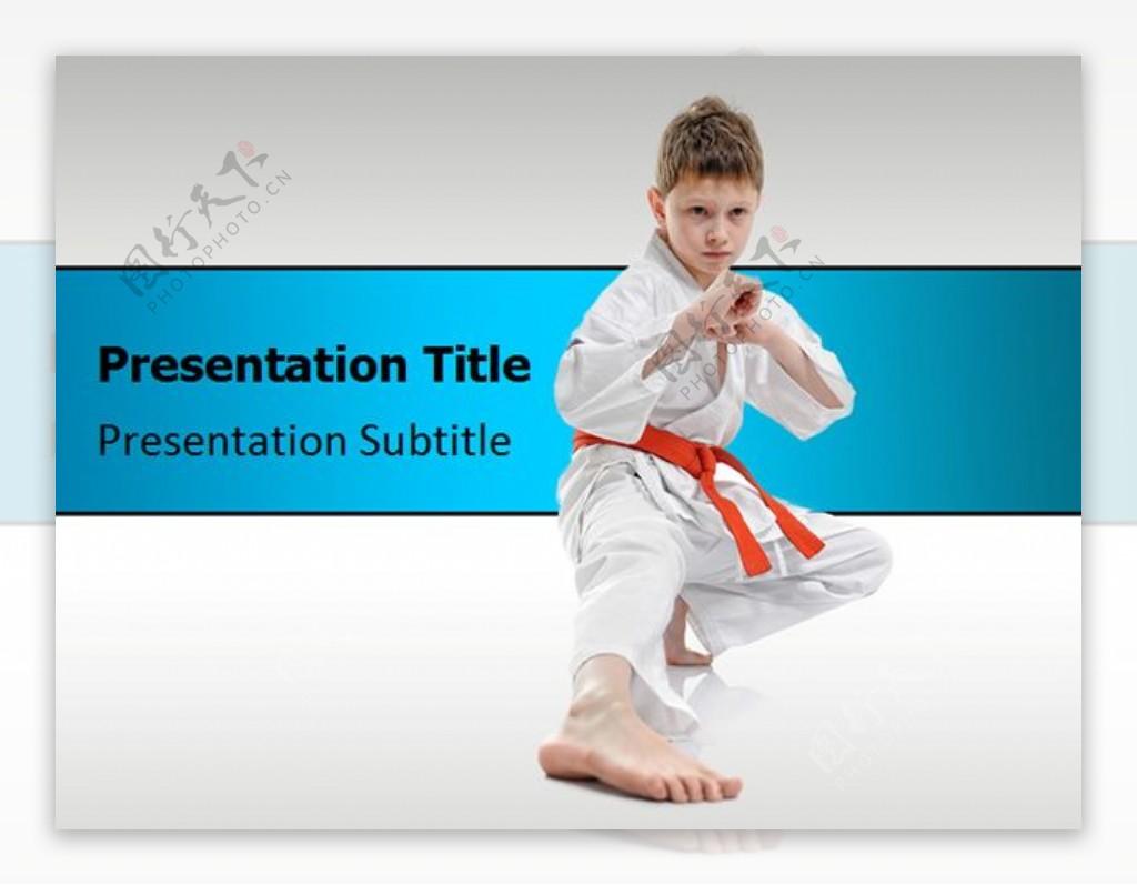 跆拳道PPT模板