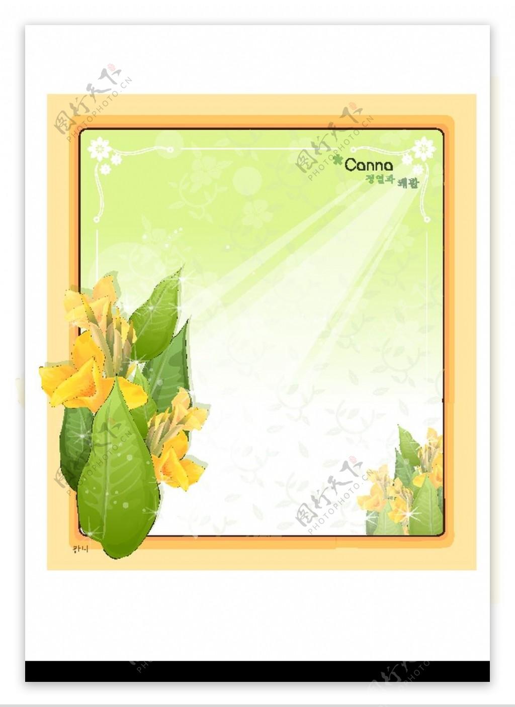 花边框0084