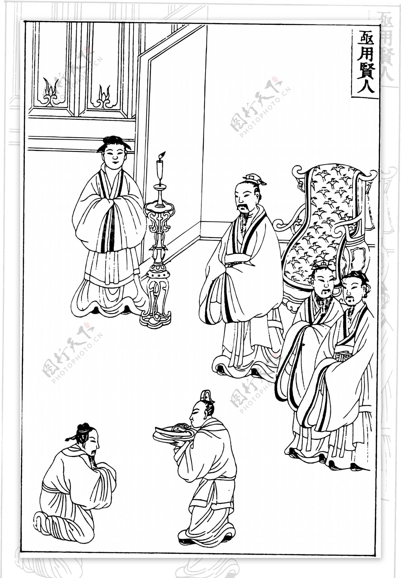 古版画教化类人物画矢量EPS格式0278