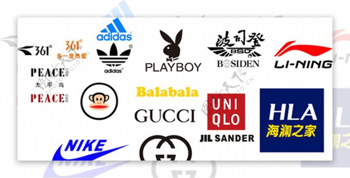 服装品牌标识