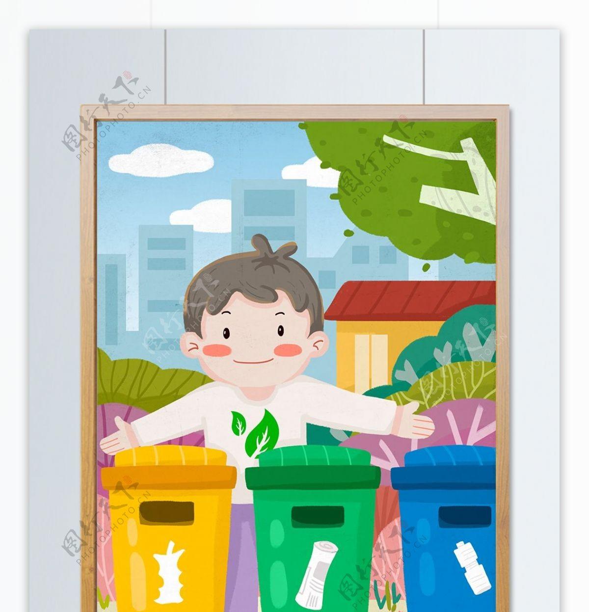 环保公益宣传爱护环境垃圾分类清洁城市