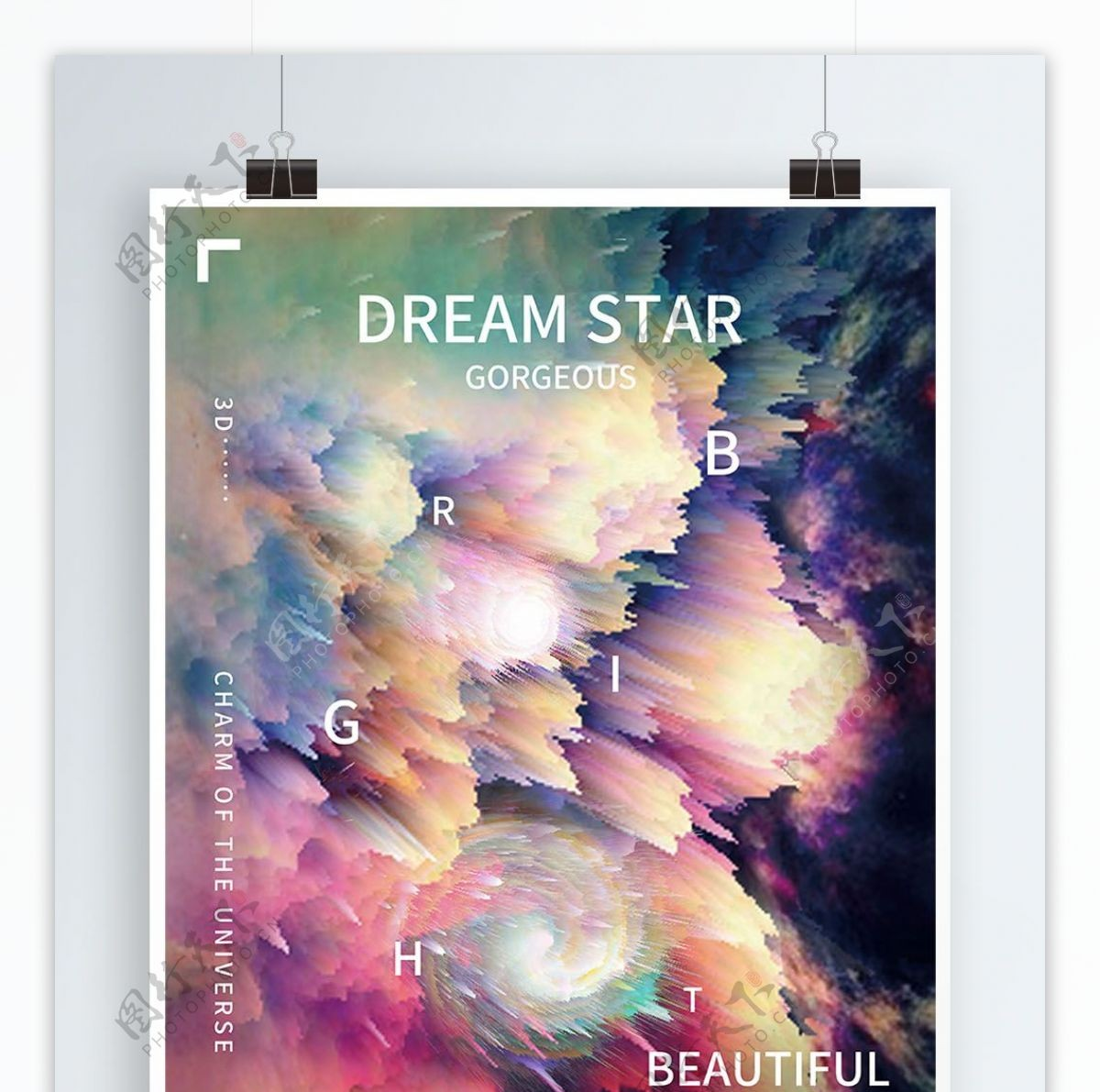 3D星空合成海报