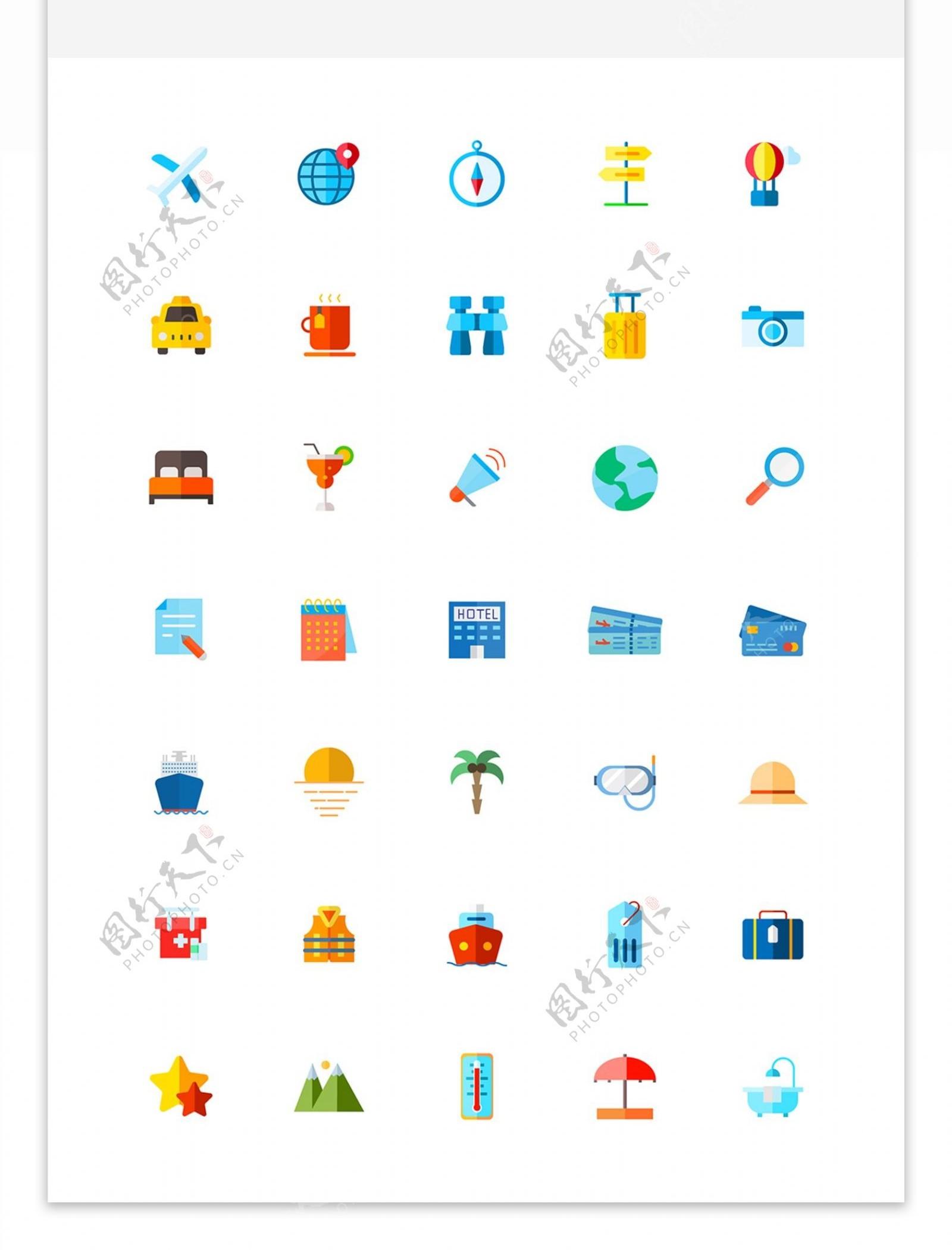 旅游户外icon多色图标